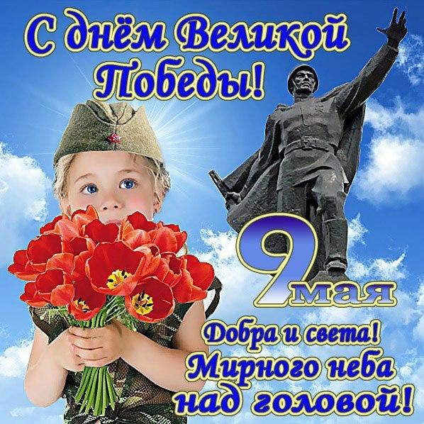с праздником Великой Победы!!! 9may_leb