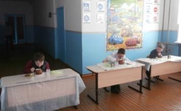 презентации в играх в начальных классах посвящнный 8 марта