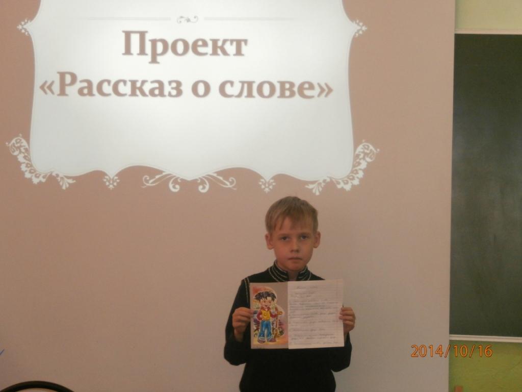 презентация литературные жанры 3 класс